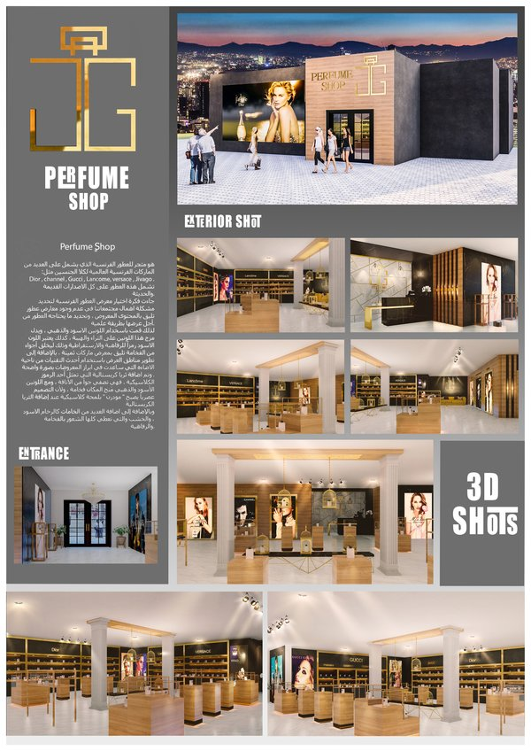 Nawras Qadry \ Graduation Project \ Interior Design